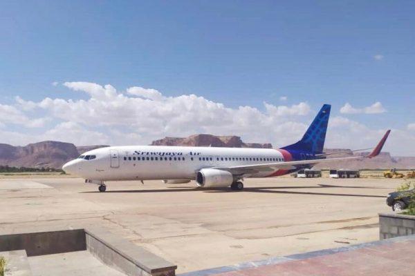 Avião de passageiros some do radar e desaparece na Indonésia