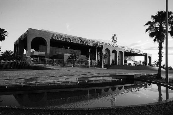 Governo do Tocantins publica nota de pesar pelo falecimento de político almense
